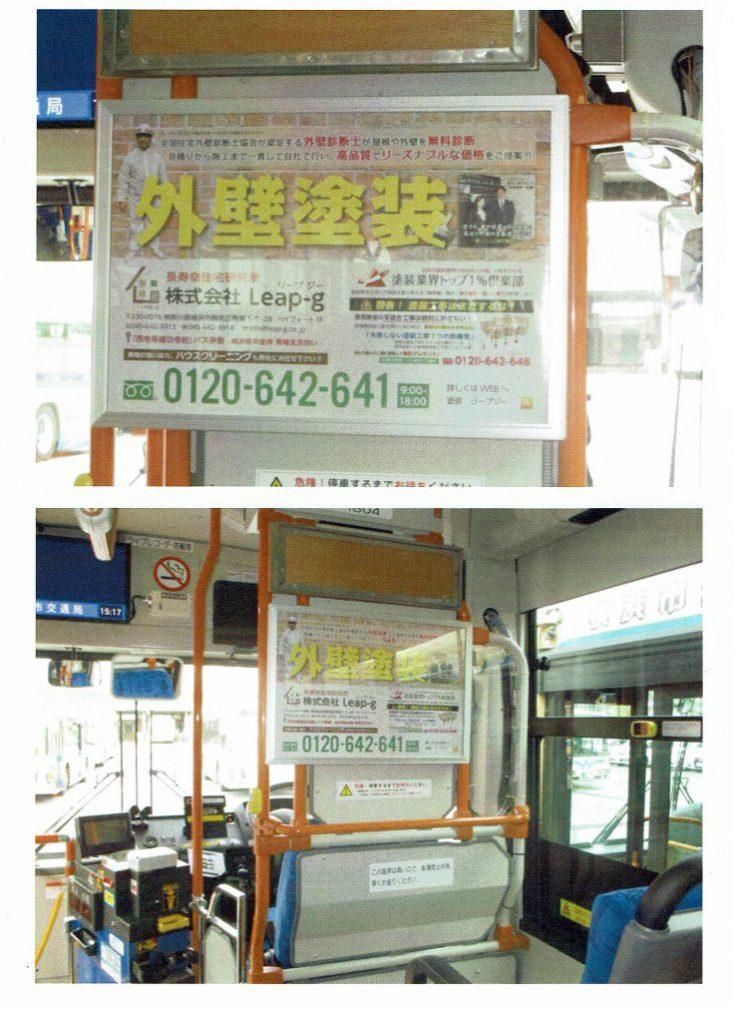 鶴見区役所・鶴見郵便局・横浜市営バスに株式会社leap-gが紹介されています☆彡