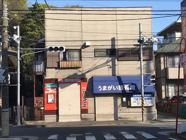 横浜市鶴見区の外壁塗り替え専門店~リープジー匠施工~ 外壁塗装工事を行っております!