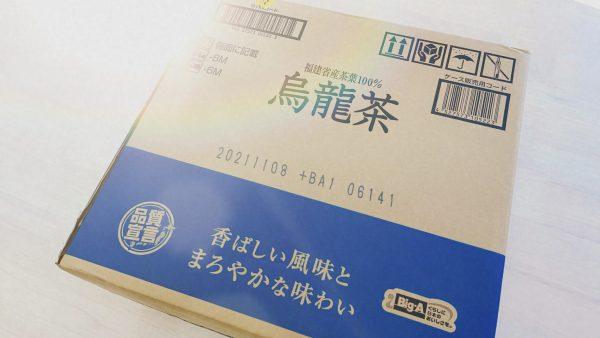 横浜市鶴見区の外壁塗装専門店★リープジーです!!現在1月施工中~M様より嬉しいお心遣いいただきましたのでご紹介致します🎁✨