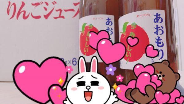 横浜市鶴見区外壁塗装専門店のリープジーより本日の嬉しいご紹介です🎁✨S様へ感謝を込めて…☆彡