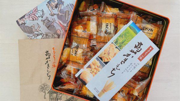 横浜市鶴見区の外壁塗装専門店リープジーです☆彡1月施工中のM様からの嬉しい🎁🎁🎁プレゼントに感謝感謝の気持ちが追いつきません💦なんて日でしょう~♪今日誕生日を迎えたT職人お誕生日おめでとう🍰の日でもあります✨